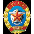Автошкола ДОСААФ на Семашко. Цены и отзывы | Минск